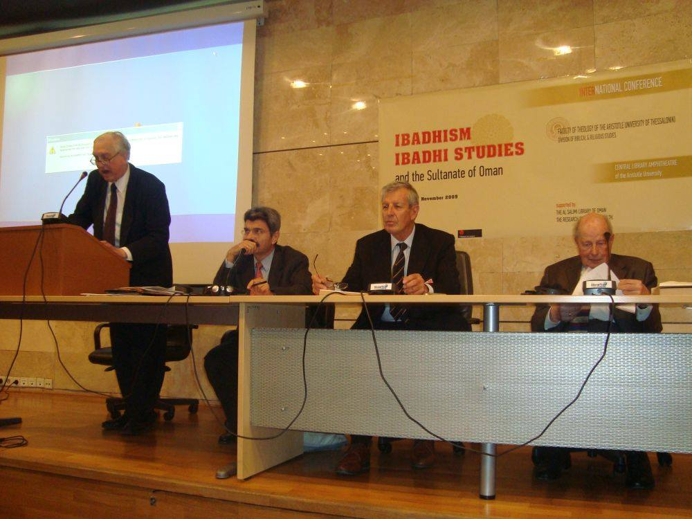 From the first Ibadi Conference, Aristotle University, Thessaloniki